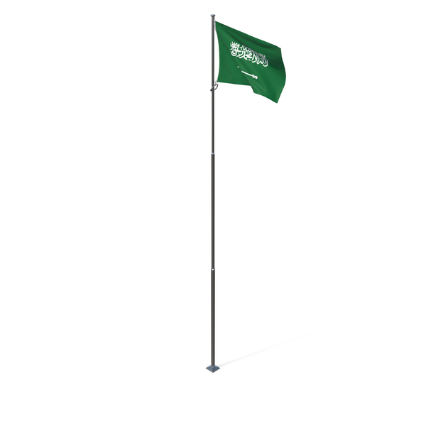 Flag of Saudi Arabia PNG & PSD Images