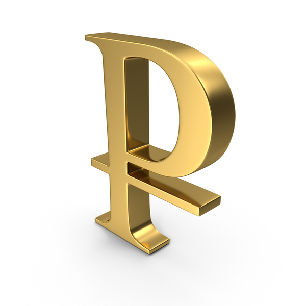Sign: Gold Russian Ruble Symbol PNG & PSD Images