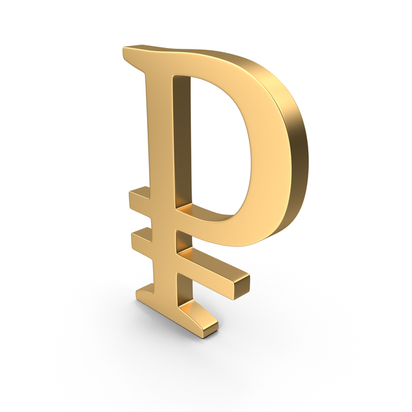 Gold Symbol RUB PNG & PSD Images