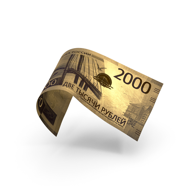 1000: Golden 2000 Russian Ruble Banknote Bill PNG & PSD Images