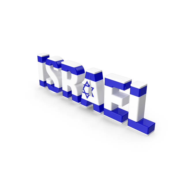 Israel Text PNG & PSD Images