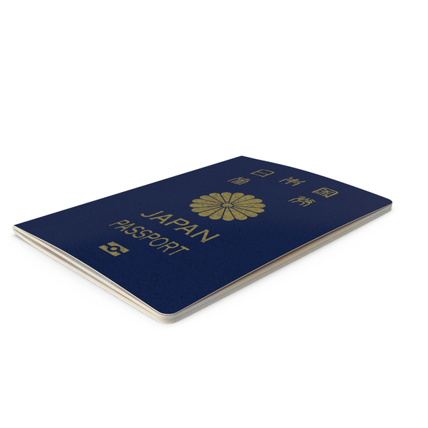 Japanese Passport PNG & PSD Images