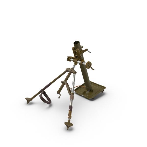 M2 Mortar PNG & PSD Images