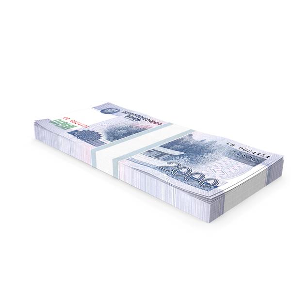 Banknote: North Korea 2000 Won Banknotes Bundle PNG & PSD Images