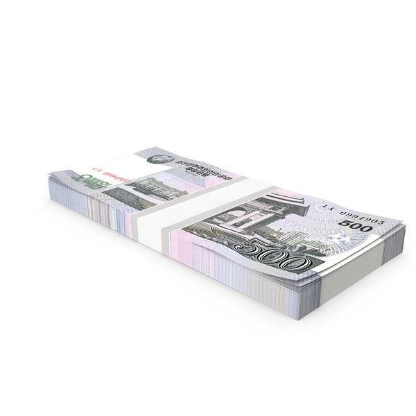 Banknote: North Korea 500 Won Banknotes Pack PNG & PSD Images
