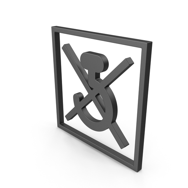 Computer Icon: Packaging Symbol PNG & PSD Images