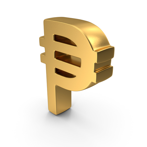 Peso Logo Icon PNG & PSD Images