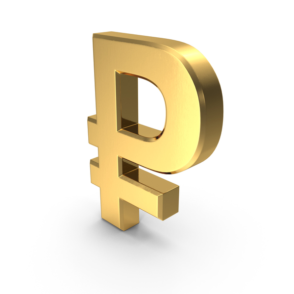 Russian Rouble Currency Symbol Gold PNG & PSD Images