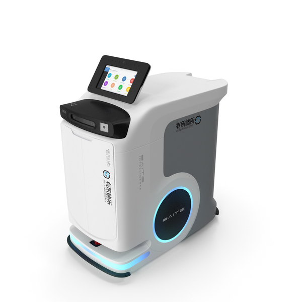 SAITE Intelligence Hospital Delivery Robot PNG & PSD Images