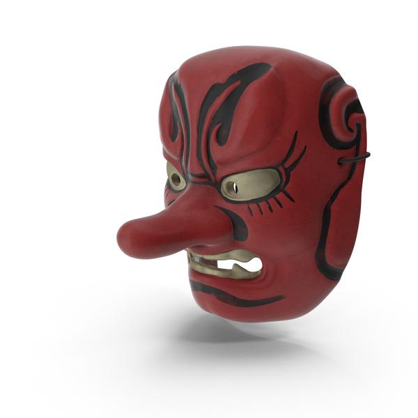 Tengu Gigaku Mask PNG & PSD Images