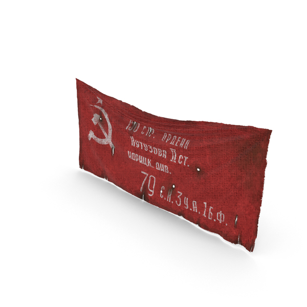 The Soviet Banner of Victory PNG & PSD Images