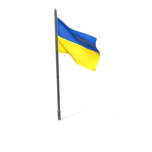 Ukraine Flag PNG & PSD Images