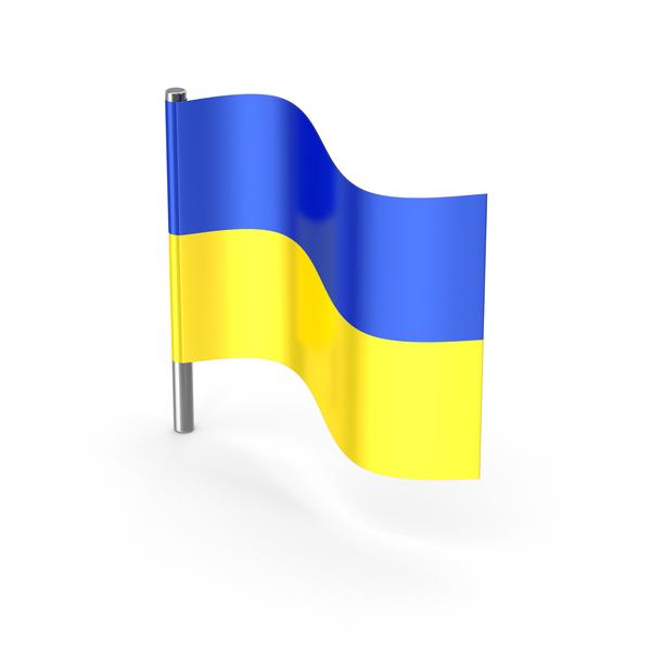 Ukrainian: Ukraine Flag PNG & PSD Images