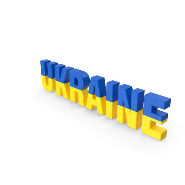 Ukraine Text PNG & PSD Images