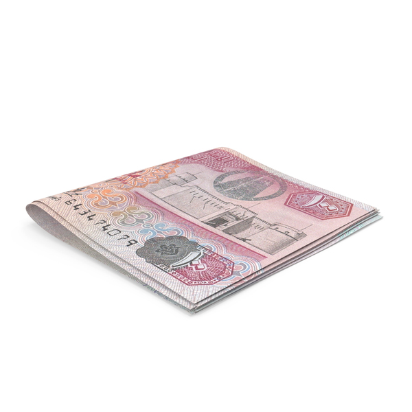 Banknote: United Arab Emirates Dirham Banknotes Small Folded Stack PNG & PSD Images