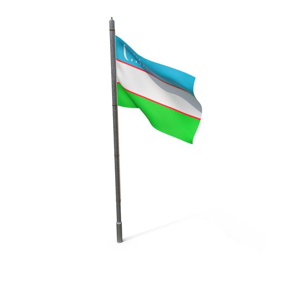 Uzbekistan Flag PNG & PSD Images